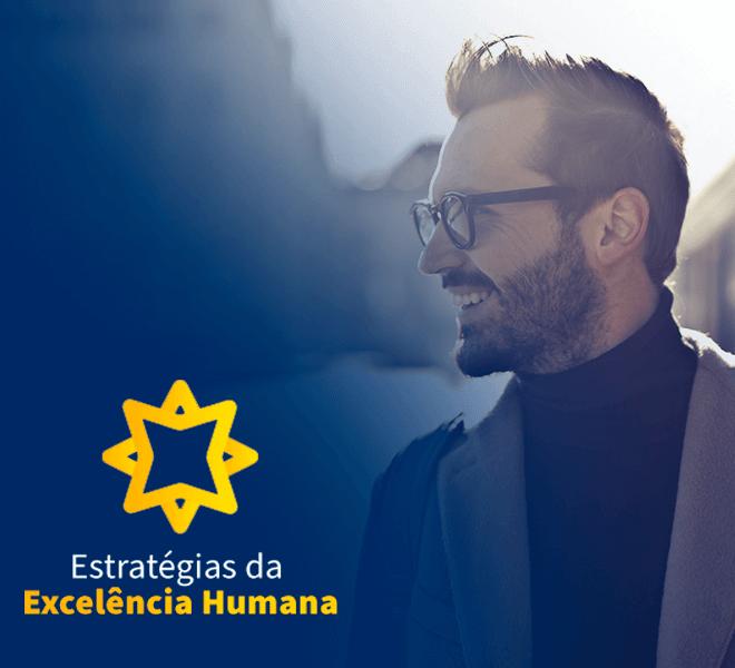estrategias-da-excelencia-humana